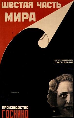 cine-eye_poster_lg