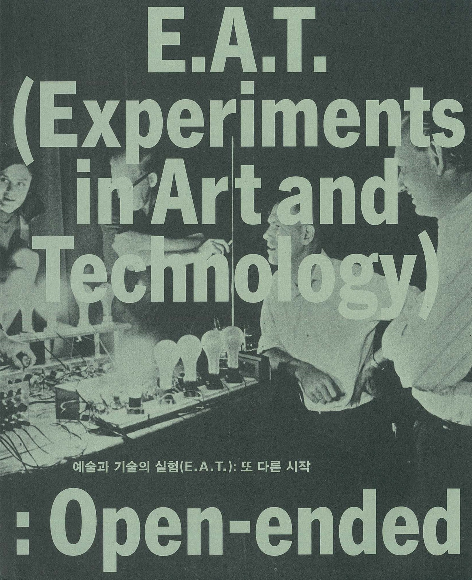 e-a-t-experiments-in-art-and-technology-open-ended-cover