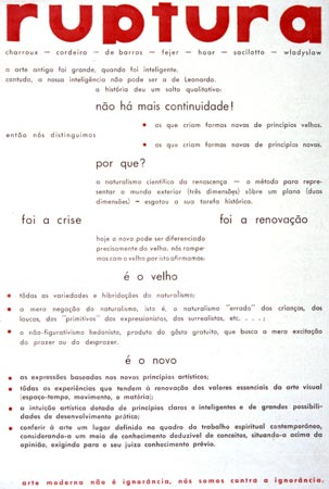 Manifesto_do_Grupo_Ruptura