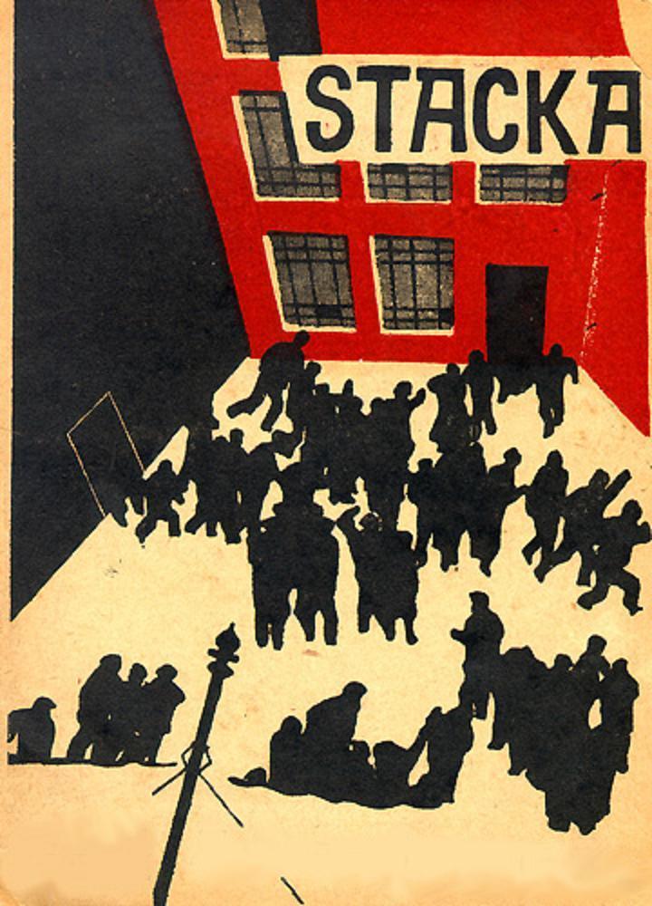 stachka-poster