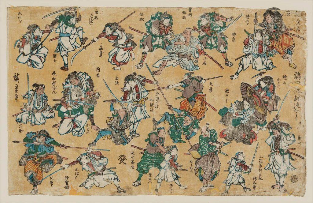 Utagawa Hiroshige2