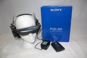 Sony_PUDJ5A_CascoHMD